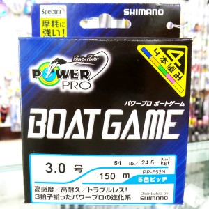 powerpro-boat-game