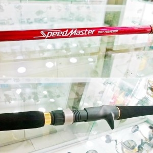 shimano-speedmater-bottomship-b603