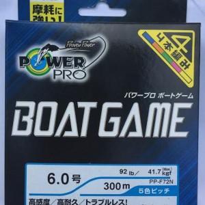boatgame-2