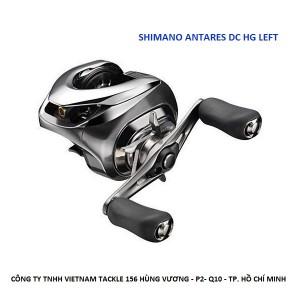 Antares DC HG-LH