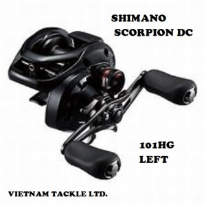 shimano-scorpion-dc-101-hg-left