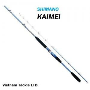 shimano_kaimei_boat_fishing_rod