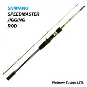 shimano_speedmaster_jigging_rod_s_603
