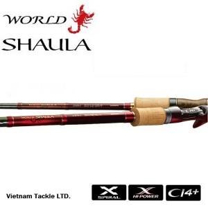 shimano_world_shaula