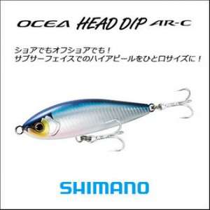 shimano_head_dip_ar_c_vietnam_tackle